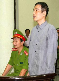 Vu Hung