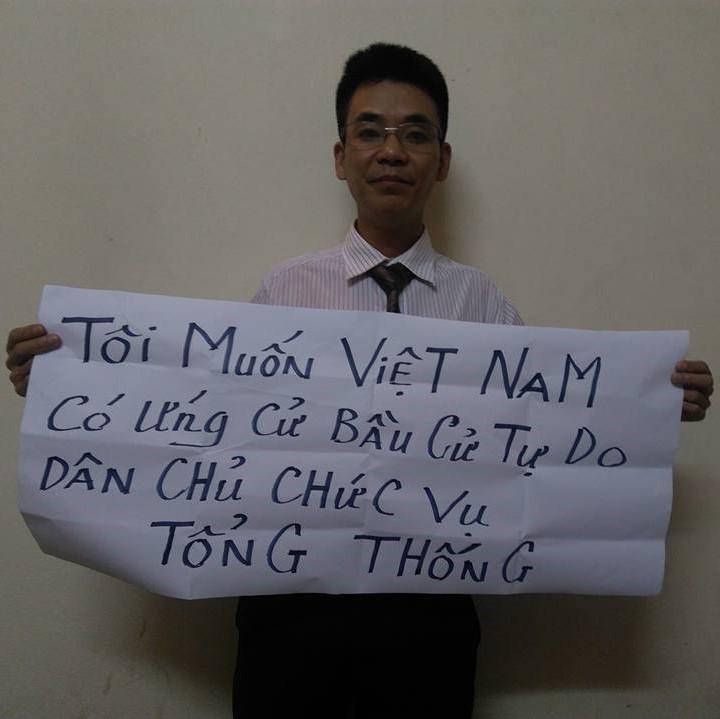 Nguyen Van Dien_square
