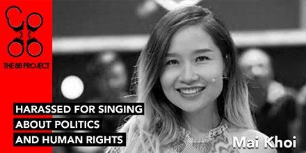 Mai Khoi_Campaign