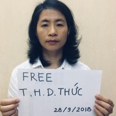 Dao_Thu
